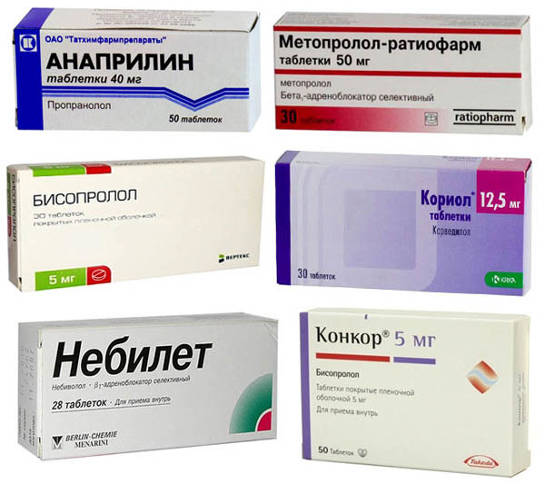 какие таблетки можно пить при пониженном давлении